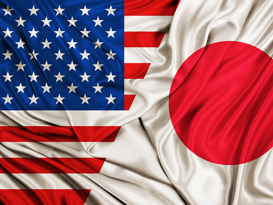 Image result for Made in USA, Japan